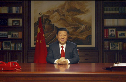 Xi Jinping, em discurso de boas-vindas ao ano de 2018